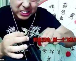 Китайский блогер