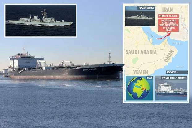 Британский танкер