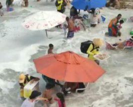 волна в Рио