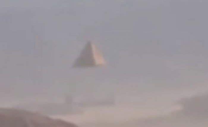 летающая пирамида