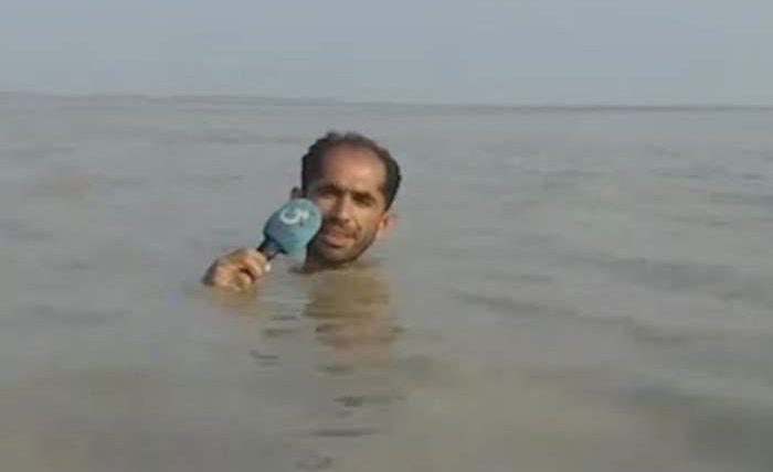 пакистан журналист