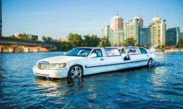 плавающий лимузин