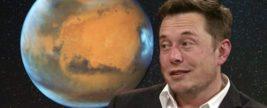 Илон Маск бомбить Марс