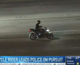 мотоциклист смс