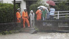 наводнение япония