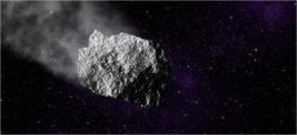 опасный астероид