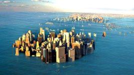 повышение уровня океана