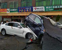 тайфуна Лекима