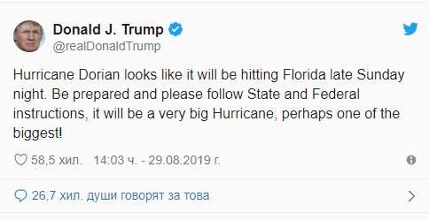 Дональд Трамп отменил визит в Польшу