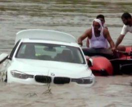 утопил BMW
