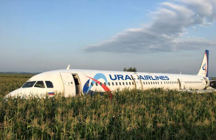 Ural Airlines Airbus 321