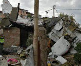колумбия авиакатастрофа
