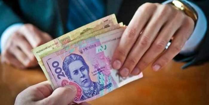 взять деньги в кредит в киеве быстробанк ижевск кредит пенсионерам