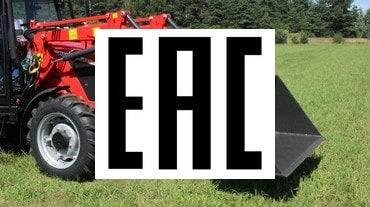 сертификация ЕАС