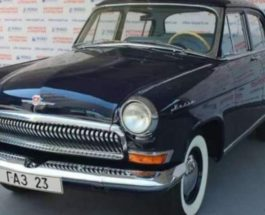 ГАЗ-23 1962