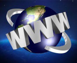Европейские IPv4-адреса