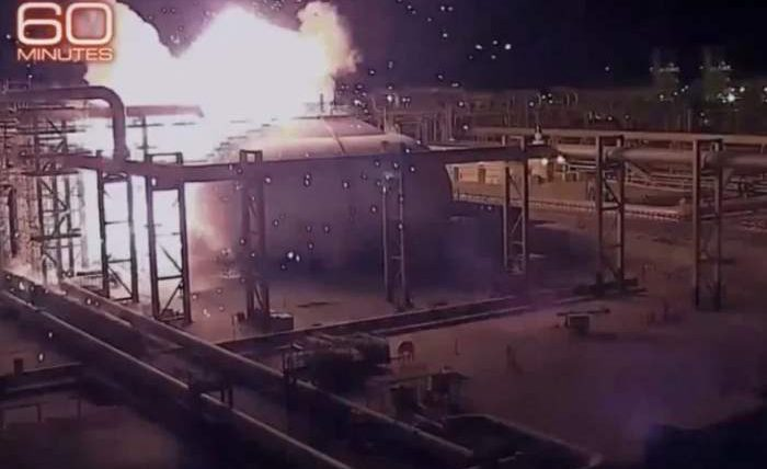 атака нефтеперерабатывающий завод