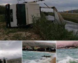балканы шторм