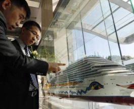 китайское круизное судно