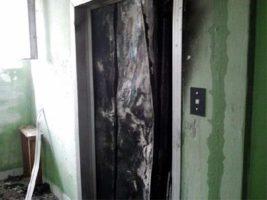 сгорел в лифте