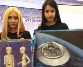 тайцы конец света