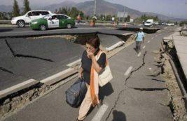 Сильное землетрясение сотрясло Чили