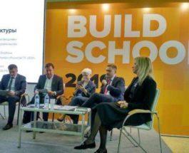 Build School — 2019