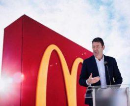 Босс McDonald's уволен