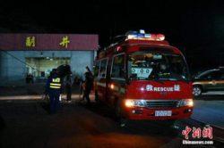 15 шахтеров погибли в результате взрыва на китайской шахте
