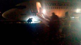 Одесса самолет
