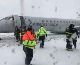 Чикаго самолет