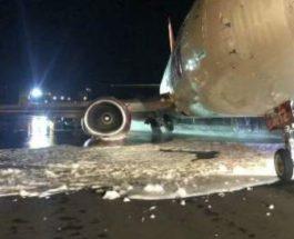 аварийная посадка колумбия