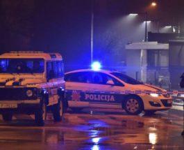 в черногории нашли бомбу