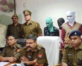 индия изнасилование