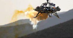 Китай испытал устройство для приземления на Марс