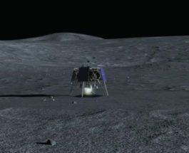 луна апарат
