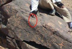 Ученые обнаружили нечто очень странное в том месте, где Моисей встретился с Богом