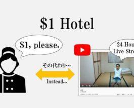 отель япония