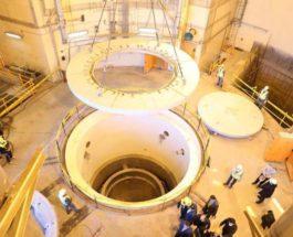 Иран реактор