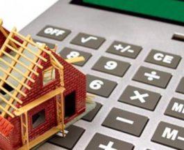 дом кредит