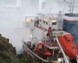 италия судно