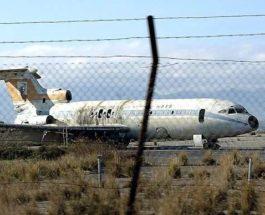 кипр аэропорт Никосия