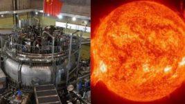 китайское солнце