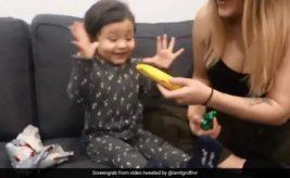 подарок банан
