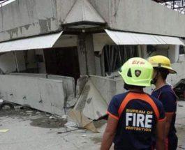 филиппины землетрясение