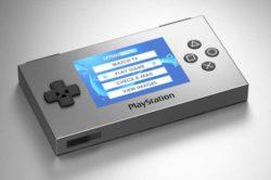 Портативная версия PlayStation 5 будет выглядеть так. Компания подала патент на регистрацию.