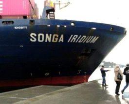 Songa Iridium