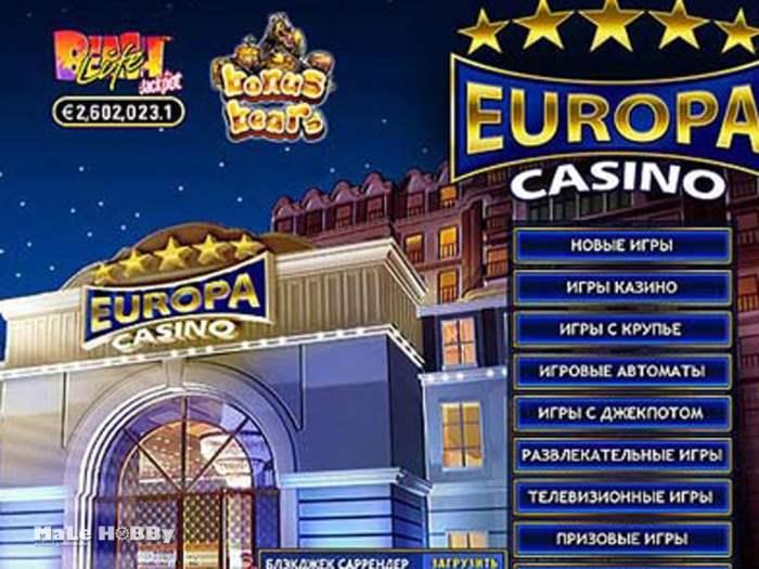 europa play