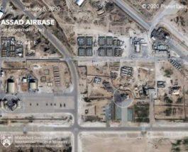 Авиабаза Аль-Асад после ракетного удара с отчетливо видимым повреждением.