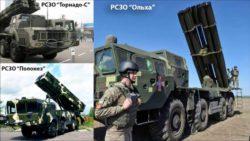 Полигоны гремят. Украина активно развивает производство ракетных комплексов